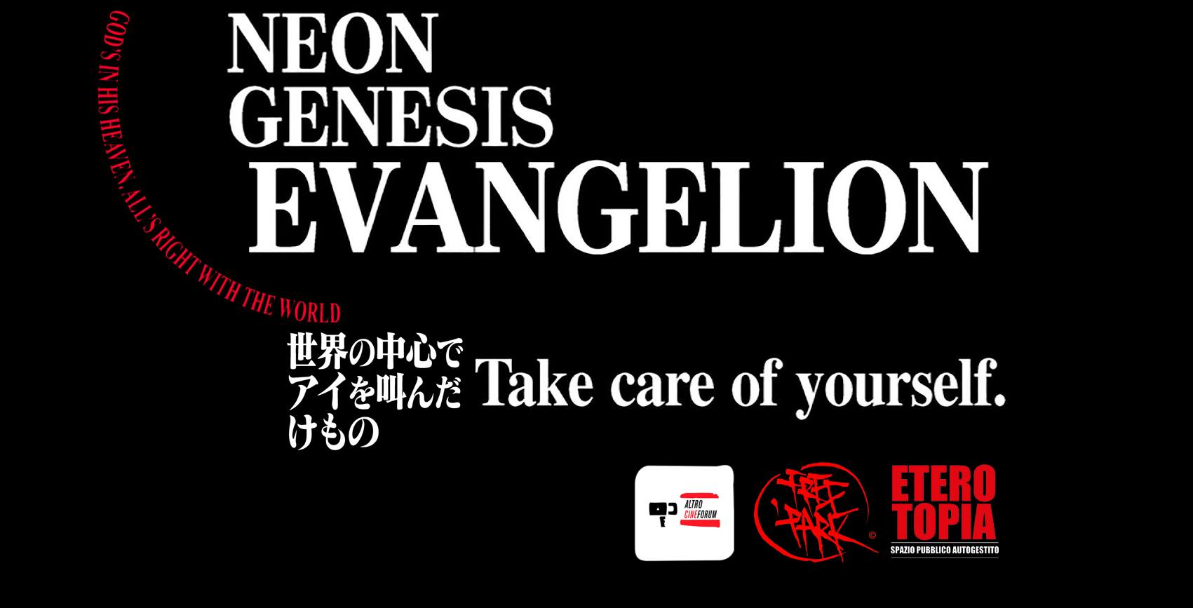 You Are – Not Alone: Neon Genesis Evangelion